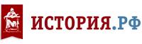 История РФ