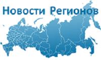 Развитие регионов России - сила государства